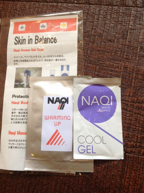 NAQI_COOL_GEL_sample