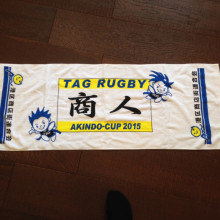 2015_tag_rugby (2)