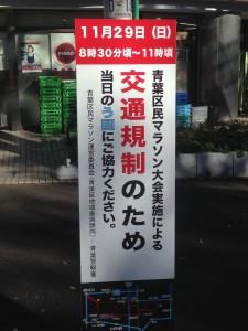 2015Aobaku_marathon